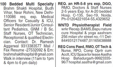 Recruitment Classified Ad